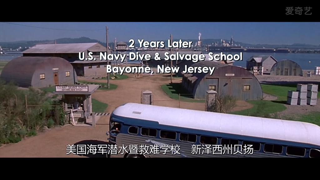 海军潜水学校